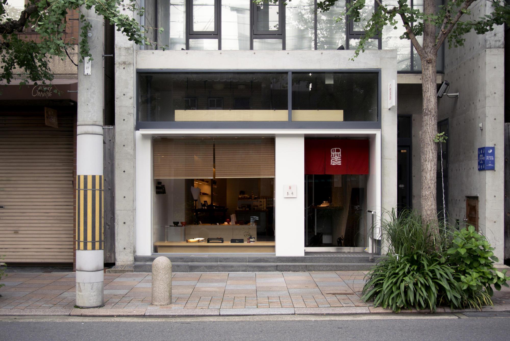象彦寺町店 | WORKS |