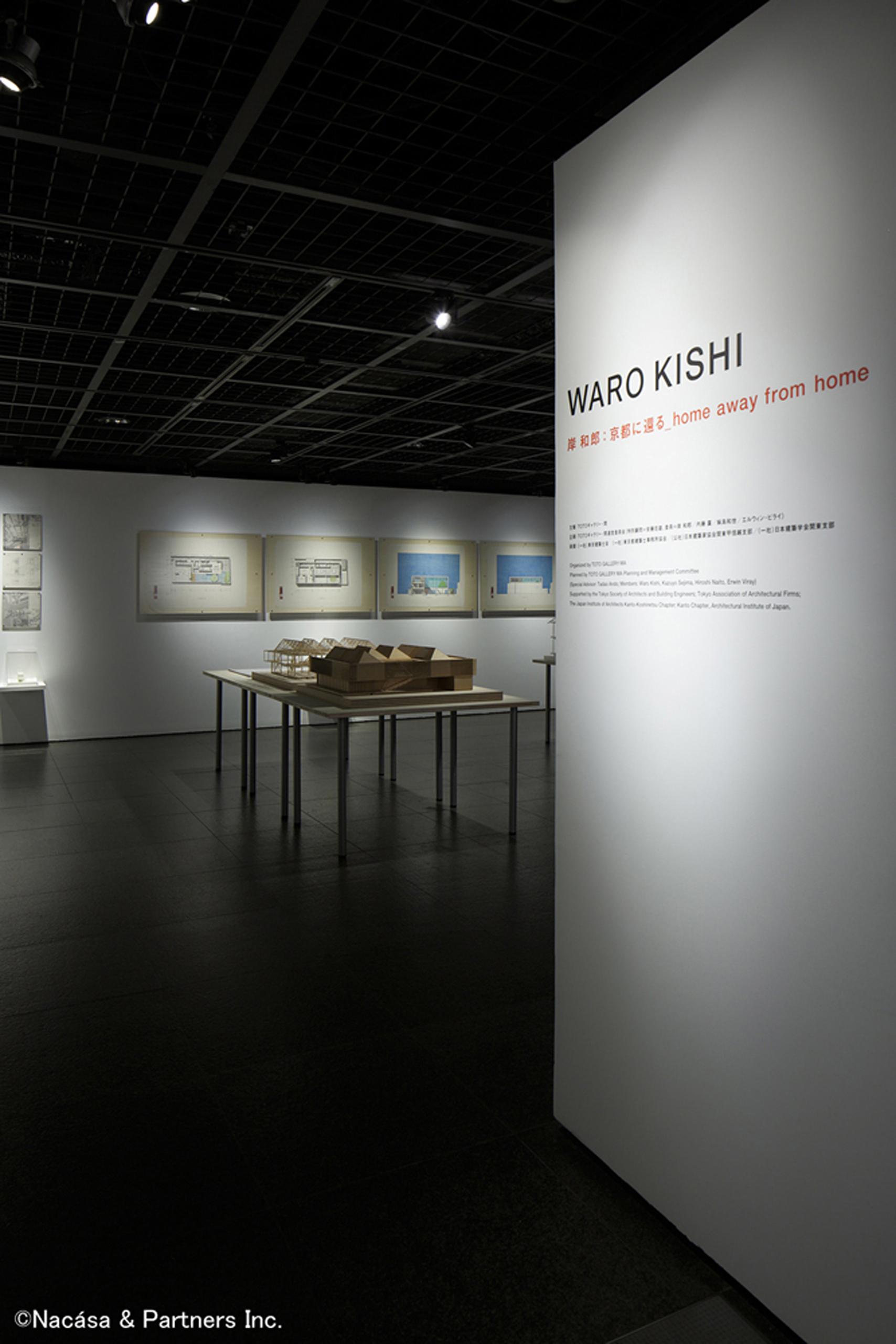 京都に還る_home away from home | WORKS |