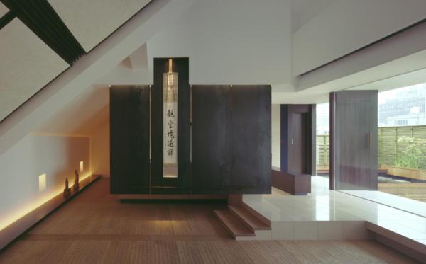 Zen Lounge II