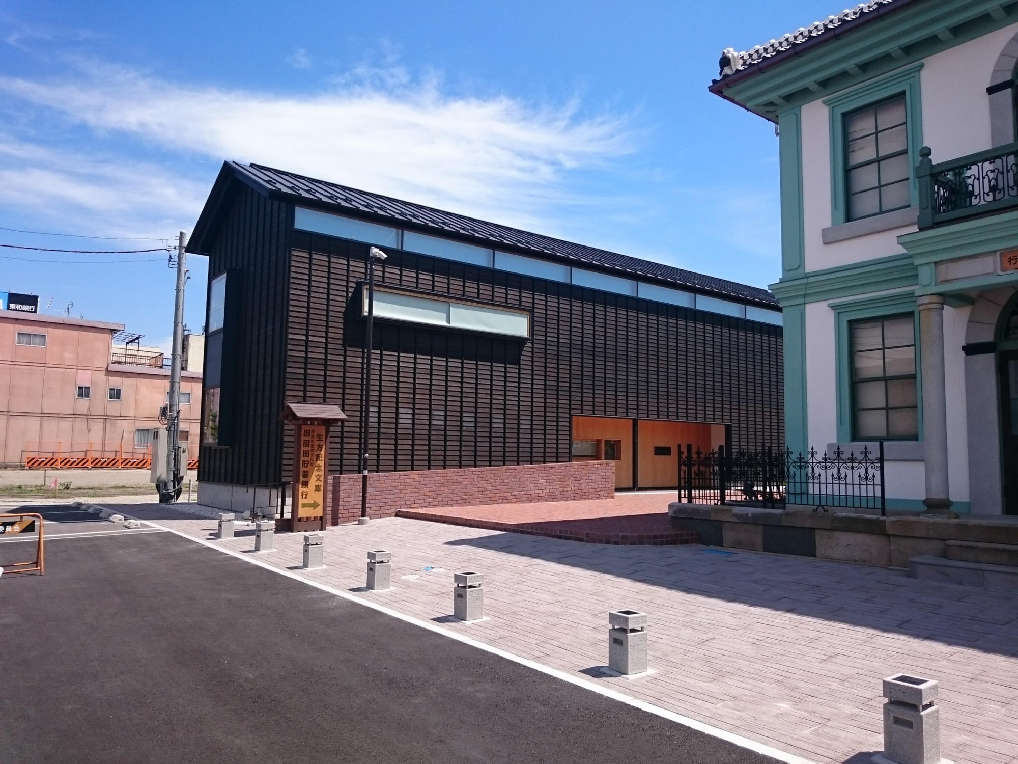 Ubukata Memorial Museum | WORKS |