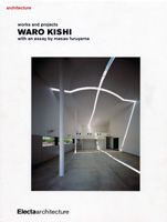 WARO KISHI(英語版)