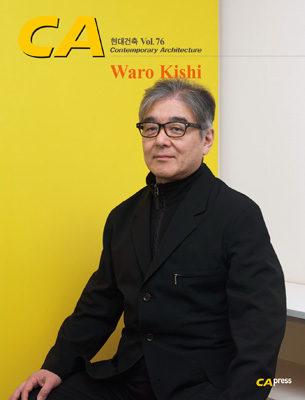CA No.76 - Waro Kishi
