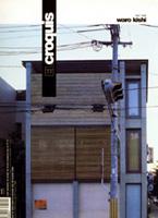 WARO KISHI 1987-1996