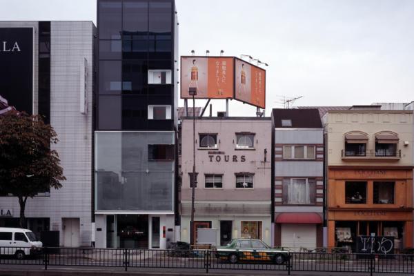 LUNA-DI-MIELE Omotesando Building
