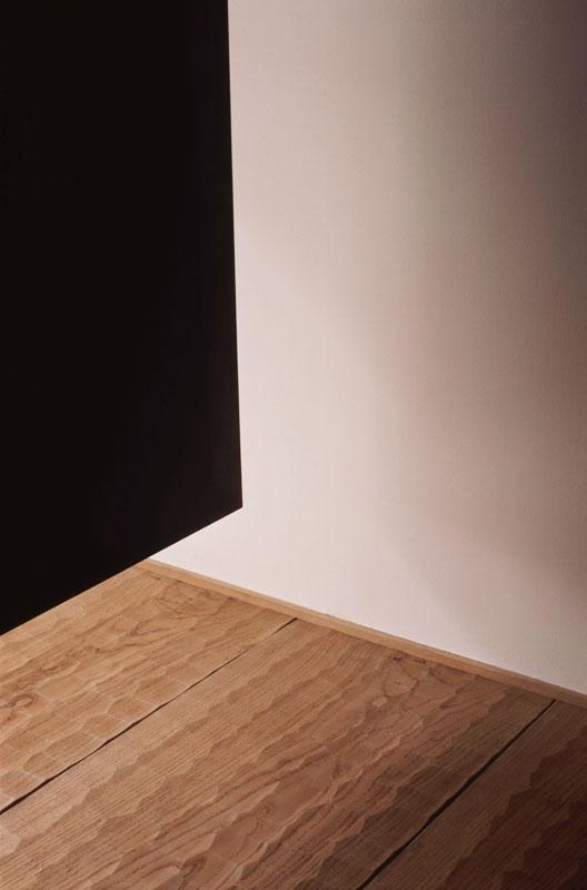 Zen Lounge I ONO/KYOTO | WORKS |